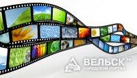 Фильмы вельчан будут участвовать в кинофестиваль «Берегиня»