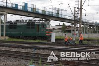Железнодорожные пути арестовали за неуплату налогов