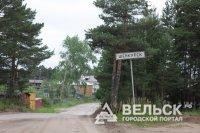 История города Шенкурск