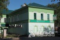 Жительница Вельска часть долга в 12,7 млн руб. отдала акциями Сбербанка