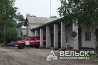 Недовольство губернатора Архангельской области работой по ликвидации пожаров