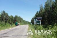 В поселке Октябрьский в ДТП пострадали 2 детей