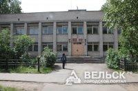 Администрация города Шенкурск