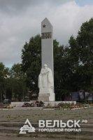 История города Няндома