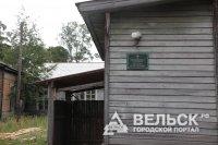 Здравоохранение города Шенкурск