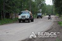 Дорожное строительство города Шенкурск