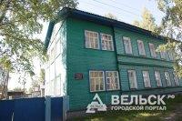 Вельск. Центр социальной помощи семье и детям
