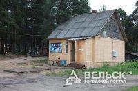 Кафе города Шенкурск