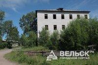 Реконструкция 12-квартирного дома для ветеранов в Шенкурске