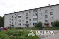 В городе Няндома восстановлены все права на жильё