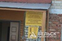 В Няндоме появились ящики для обращений граждан