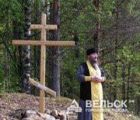 Поклонный крест установили в Шенкурском районе