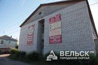 Резерв управленческих кадров создадут в Вельском районе