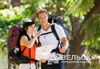 Учащиеся из Няндомы примут участие на туристическом слете