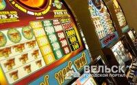 В городе Няндома нашли игровые автоматы