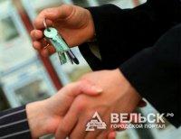 Вельские ветераны могут получить ключи от квартир уже в этом году