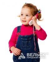70 процентов звонков поступает от детей 10-15 лет