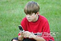 Вельскому детскому телефону доверия скоро исполниться один год