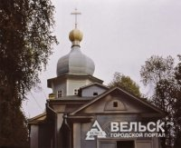 В Вельске и в других городах Архангельской области боряться с сектами