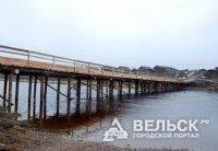 Вельском районе открыли yовый мост