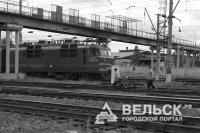 Железнодорожники изменили расписание