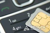 Cвязь 3G МТС появилась в Коноше