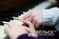 Няндомцы примут участие в областном фестивале «Юный век»