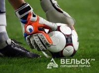Вельчане участвуют в чемпионате Архангельской области по мини-футболу