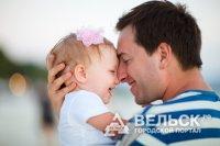 Вельчане приняли участие в Форуме отцов