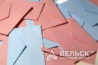"""Вельчане приняли участие в конкурсе """"На планете семья"""""""
