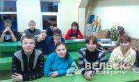 Воспитанники вельского интерната начали учебу в воскресной школе