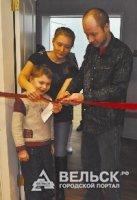 В Вельске появился 3-D кинотеатр