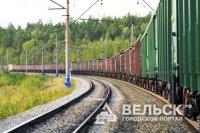 Изменения на железной дороге
