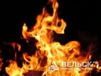 В Вельске сгорел склад