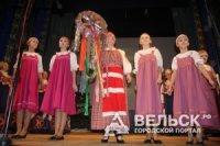 Гости из Шенкурска выступили на «Рождество на Двиноважье»