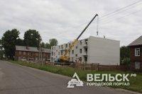 Семья из Коноши получила  1,4 миллиона рублей на приобретение жилья