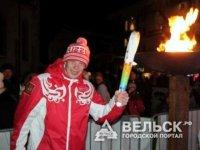 Вельчанин стал олимпийским чемпионом