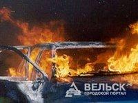 В Няндомском районе на трассе сгорел «Hyundai Getz»