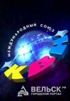 Коношане выступили на играх КВН