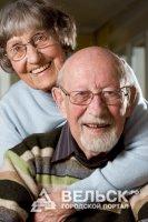 Активный отдых для пожилый людей