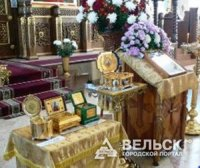 В Вельске побывали мощи русских святых