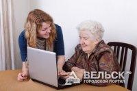 Бабушка, а ты знаешь, что такое компьютер?