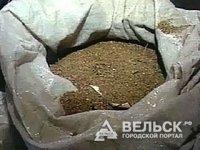 Наркотики нашли в брелоке для ключей