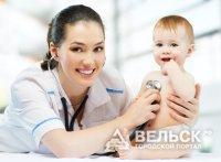 Новый уровень детской медицины