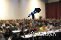В Шенкурсе пройдет общеобразовательный семинар