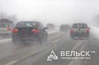 Житель Москвы погиб в ДТП в Архангельской области