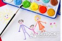 В Вельском районе прошел конкурс рисунков