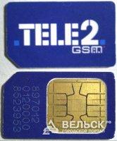 Tele2 пришло в Октябрьский