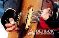 В Няндоме пройдёт фестиваль «На обочине»