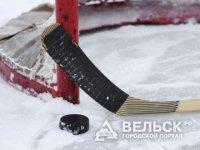 Итоги чемпионата Поморья по хоккею